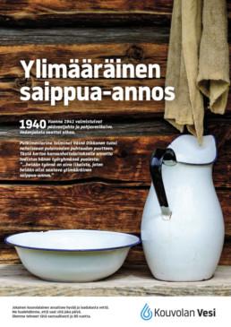 1940-luvulla valmistuivat Kouvolaan päävesijohto ja pohjavesikaivo.