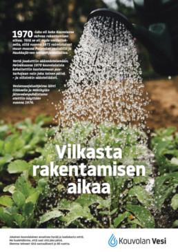1970-luvulla valmistuivat Palomäen vesisäiliö ja Hakkajärven pohjavesilaitos. Mäkikylän jätevedenpuhdistamo otettiin käyttöön 1976.